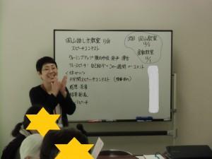 2015.11.29スピコン1